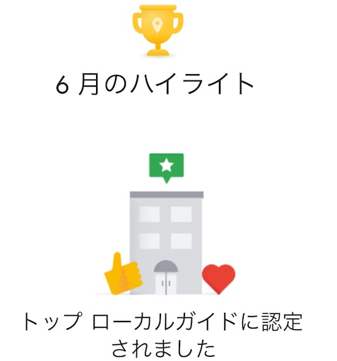 f:id:kuroyagi1:20190722120740j:image