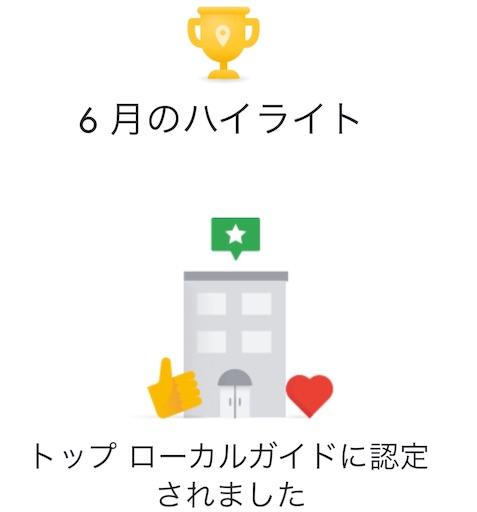f:id:kuroyagi1:20190724080554j:image