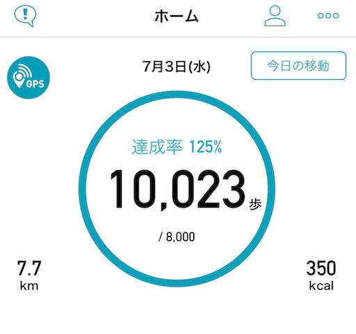 f:id:kuroyagi1:20190724081532j:image