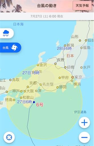 f:id:kuroyagi1:20190727075148j:image