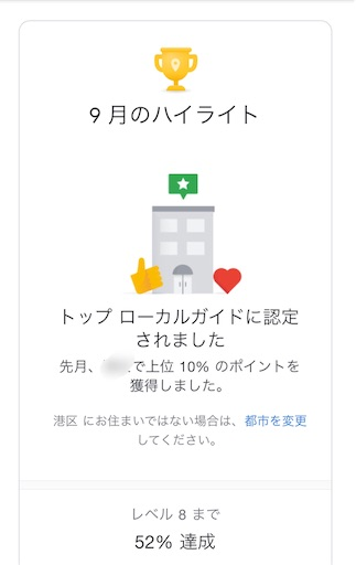 f:id:kuroyagi1:20191017111834j:image