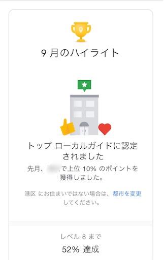 f:id:kuroyagi1:20191017184512j:image