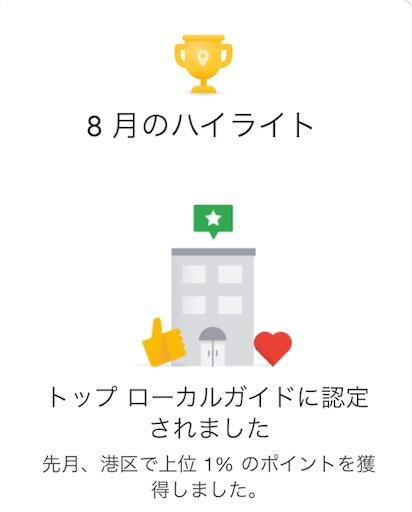 f:id:kuroyagi1:20191017184818j:image