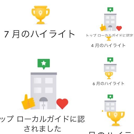 f:id:kuroyagi1:20191017184821j:image
