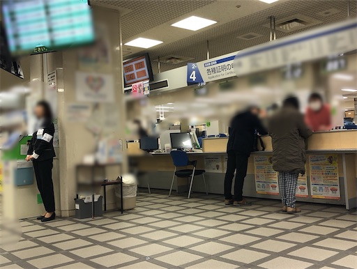 f:id:kuroyagi1:20200121075850j:image