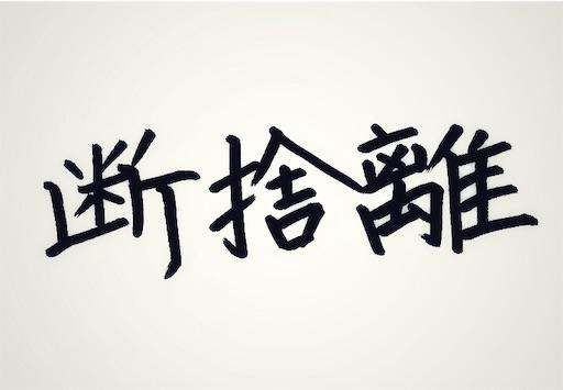 f:id:kuroyagi1:20210121132624j:image