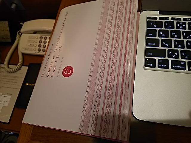 f:id:kuroyagi573:20170204014010j:plain