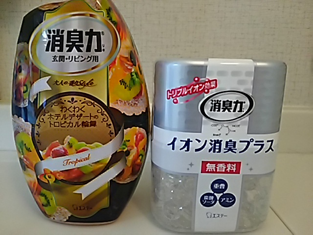 f:id:kuroyagi573:20170618201625j:plain