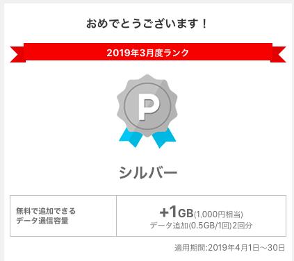 f:id:kuroyagi573:20190430112116p:plain