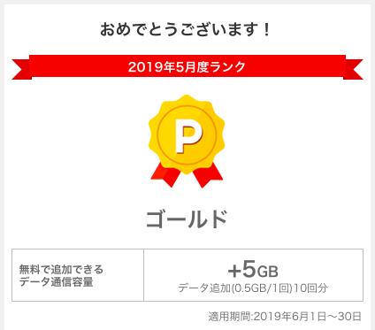 f:id:kuroyagi573:20190601214636p:plain