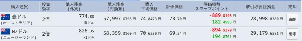f:id:kuroyagi573:20191125231821p:plain