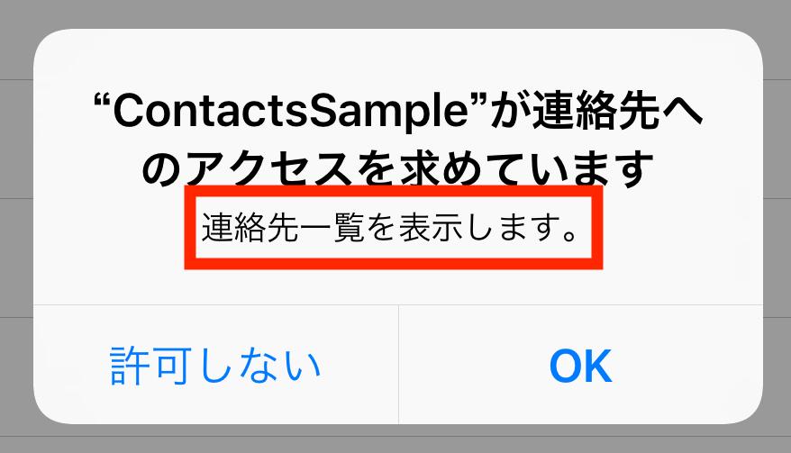 f:id:kurozu10344:20180728234802p:plain