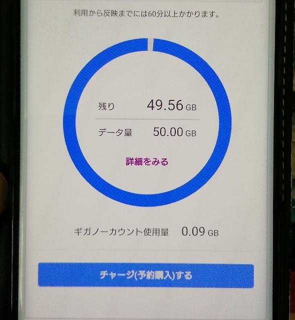 f:id:kurozuankake0427:20210328130845j:image