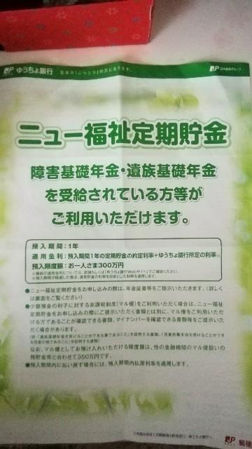 f:id:kurozuankake0427:20210511171358j:image