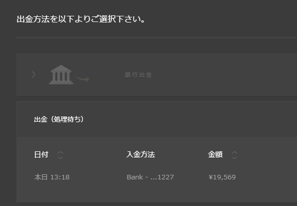 f:id:kurozucat:20190506214800p:plain
