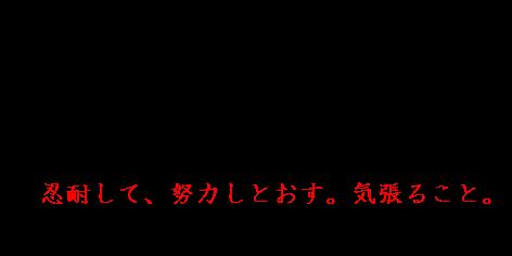 f:id:kuru1016:20161109161956p:plain