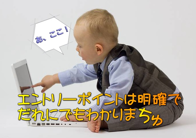 f:id:kurubushi-yawako:20180807012441j:plain