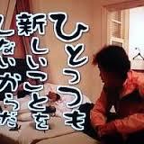 f:id:kuruga-re:20161227130226j:plain