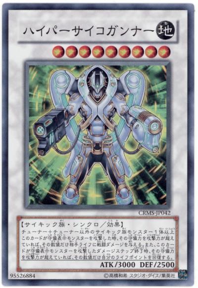 f:id:kuruga-re:20170915002255j:plain