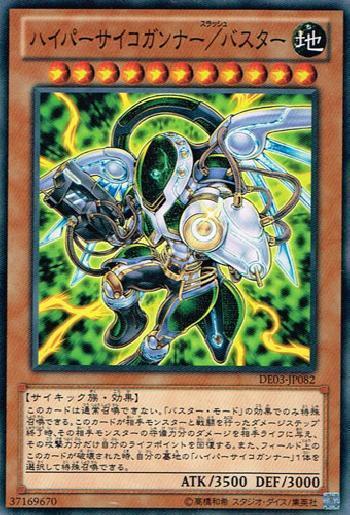 f:id:kuruga-re:20170915002557j:plain