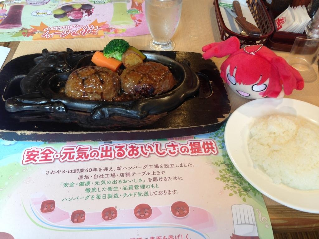 f:id:kuruga-re:20170928104921j:plain