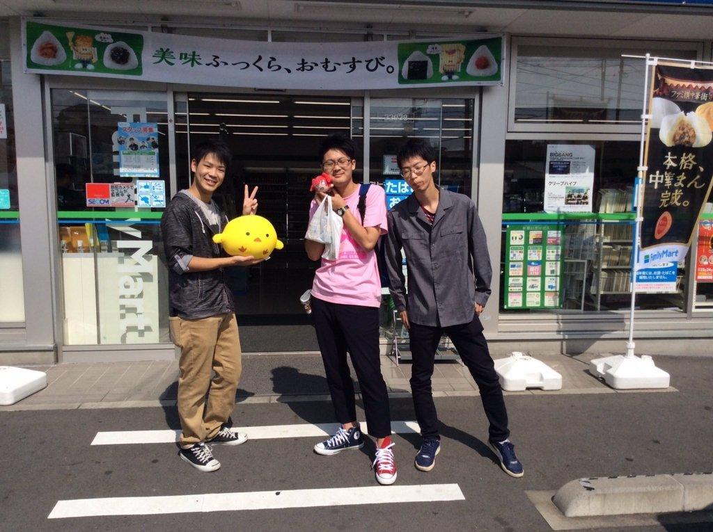 f:id:kuruga-re:20170928110029j:plain