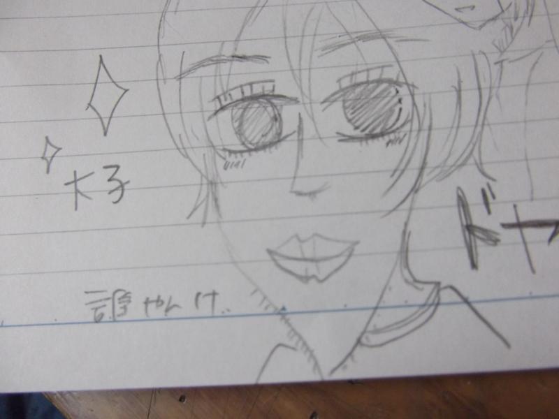 f:id:kuruku-413:20100919072656j:image:w360:right