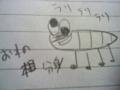 f:id:kuruku-413:20110514161029j:image:medium