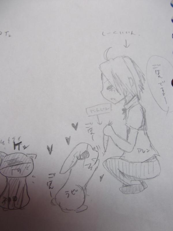 f:id:kuruku-413:20110802040224j:image:w360:right