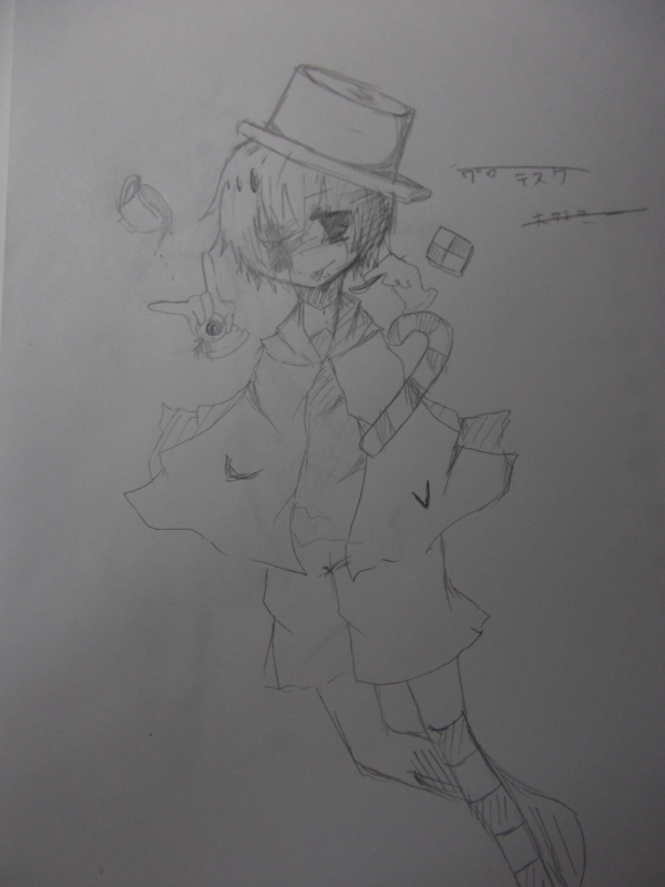 f:id:kuruku-413:20110803104155j:image:w360:right