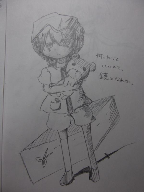 f:id:kuruku-413:20110803104210j:image:w360:right