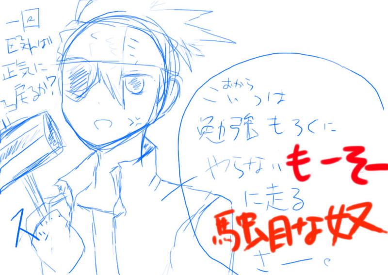f:id:kuruku-413:20120421141910j:image:w360:right