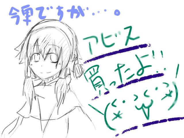 f:id:kuruku-413:20120629154649j:image:w360:right