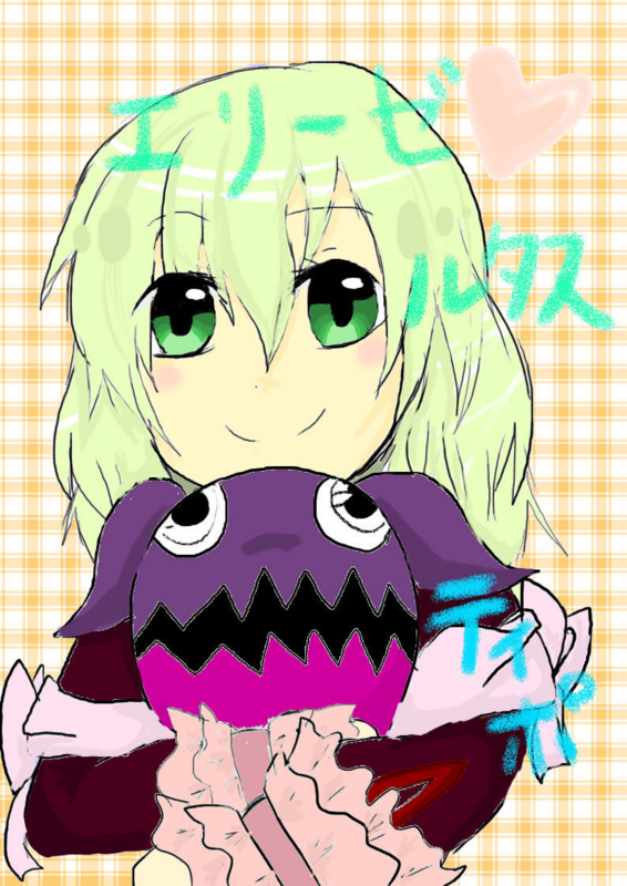 f:id:kuruku-413:20120629195635j:image:w360:right