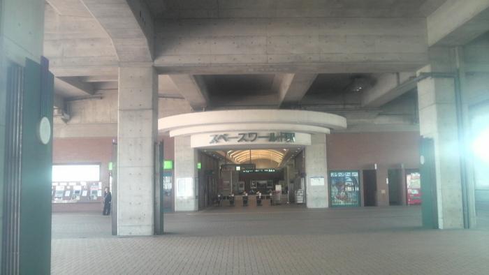 f:id:kurukuru3:20091022165750j:image:h250