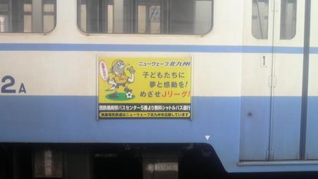 f:id:kurukuru3:20091027222349j:image