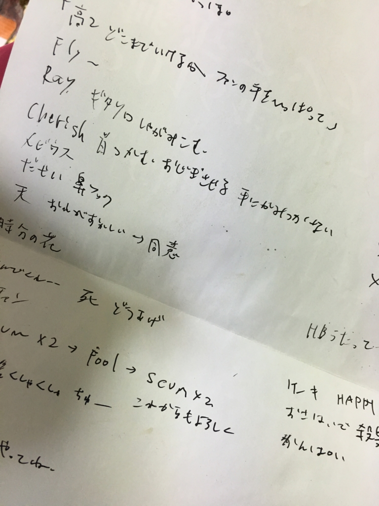 f:id:kurukuru_pyokoriiin:20160813234024j:plain