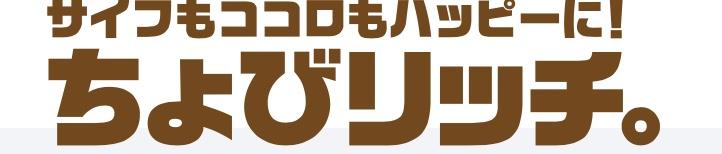 f:id:kurukuruicosta:20180602152406j:plain