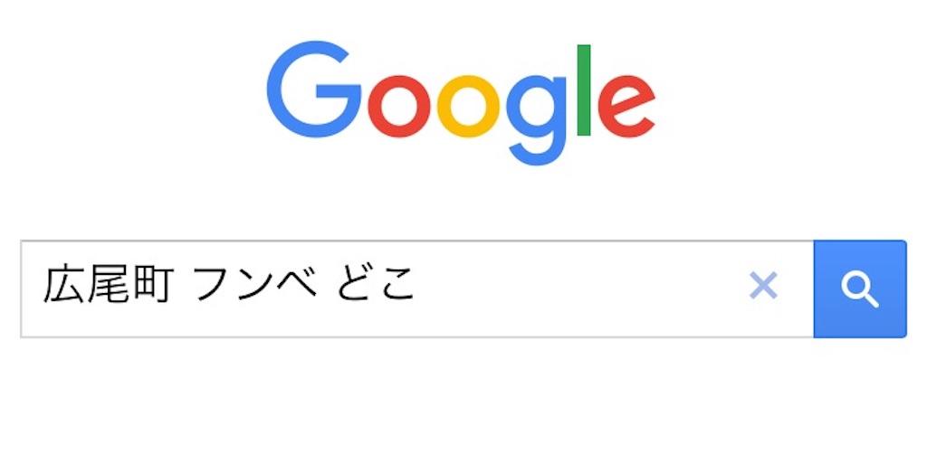 f:id:kurukurupaako:20161219003552j:image