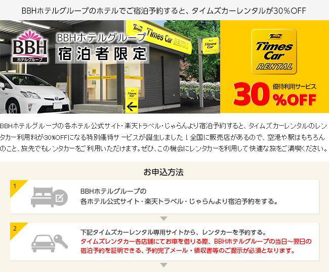 f:id:kuruma-erabi:20170530220747j:plain