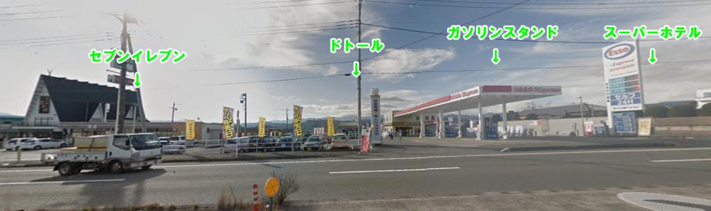 f:id:kuruma-erabi:20170531213433j:plain