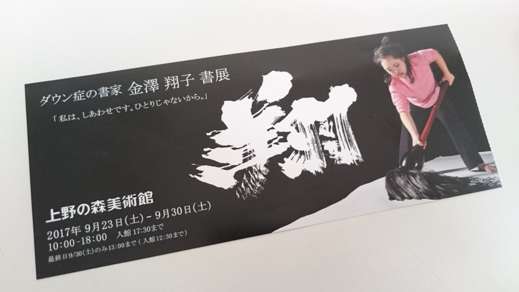 f:id:kuruma-erabi:20170929063736j:plain