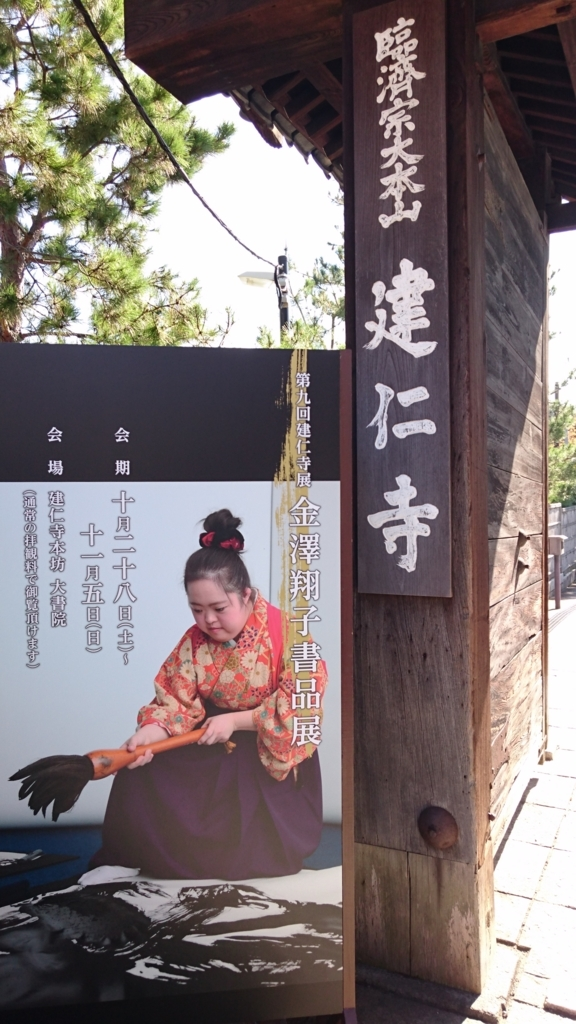 f:id:kuruma-erabi:20171104134327j:plain