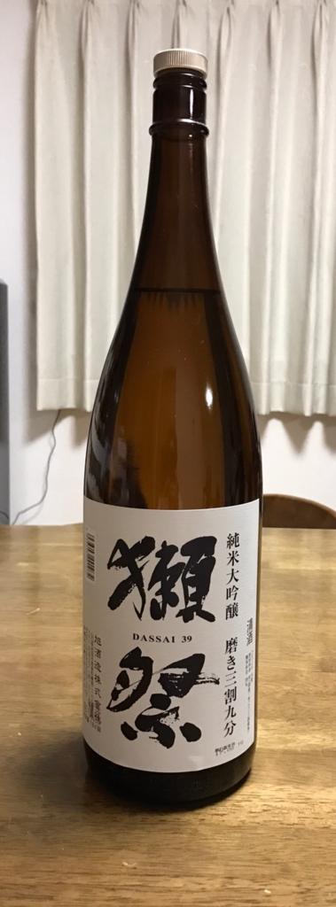 f:id:kurumachenge:20170322221403j:plain