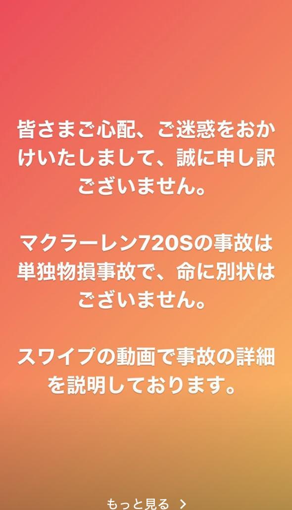 f:id:kurumadaisukikun:20191025120159p:plain