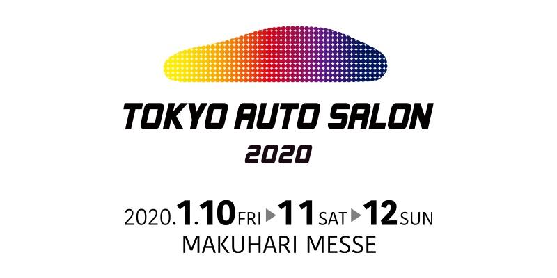 f:id:kurumadaisukikun:20191115105442j:plain