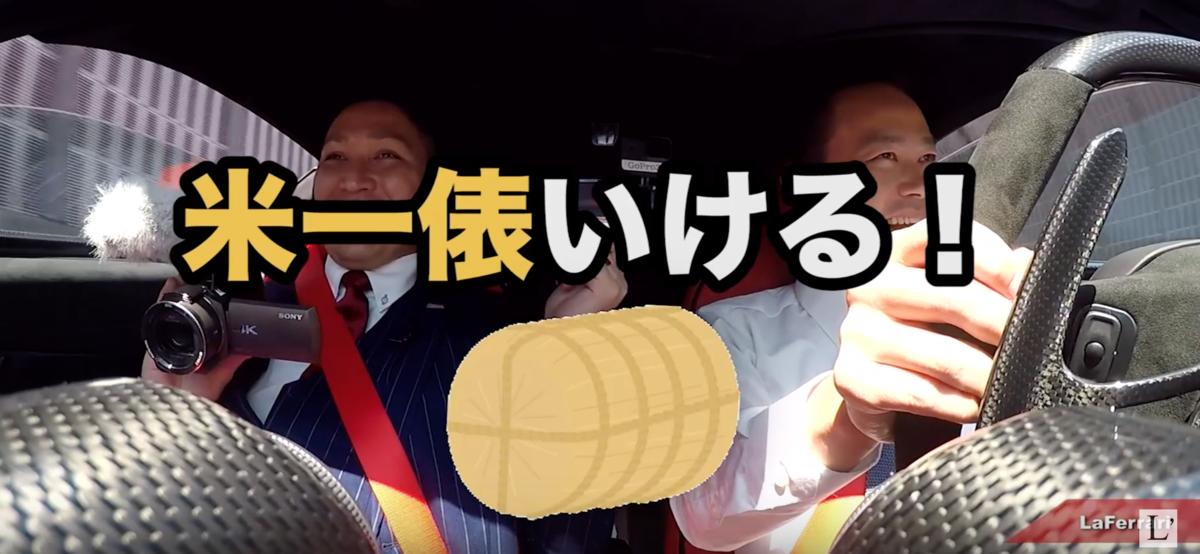 f:id:kurumadaisukikun:20191115170847p:plain