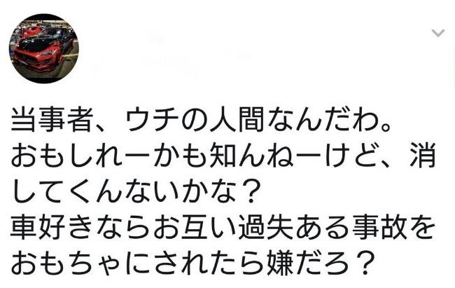 f:id:kurumadaisukikun:20191209144214j:plain
