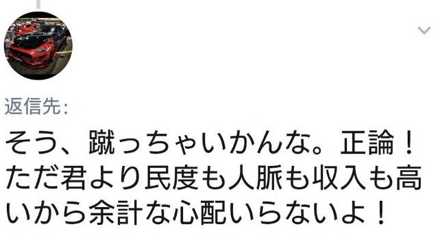 f:id:kurumadaisukikun:20191209144236j:plain