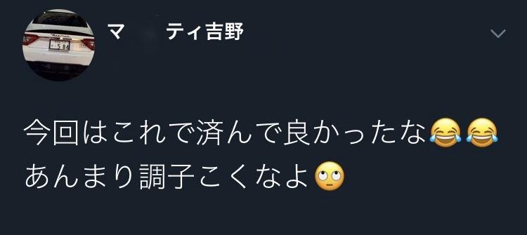 f:id:kurumadaisukikun:20191209144855j:plain